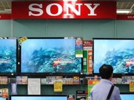 Những ngày lụi tàn của công nghiệp điện tử Nhật Bản