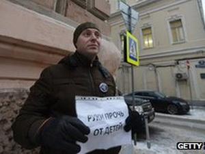 Thượng viện Nga cấm người Mỹ nhận con nuôi Nga