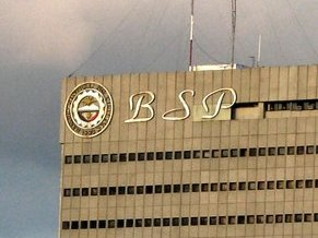 Philippines, Hàn Quốc thắt chặt tiền tệ