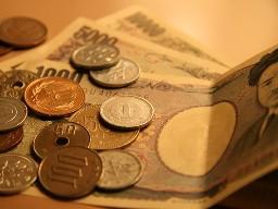 Yên thấp nhất 2 năm do tuyên bố chính sách của Nhật