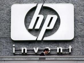 HP có thể sẽ bán một số bộ phận kinh doanh