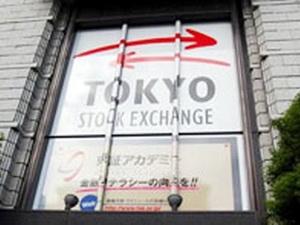 Sáp nhập 2 sàn chứng khoán lớn nhất Nhật Bản