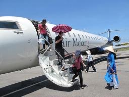 Air Mekong không trả nợ đúng hạn