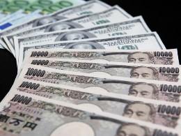 Nhật Bản sẽ mua trái phiếu châu Âu để ghìm giá yên