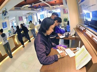 Tính gộp trái phiếu, tín dụng 2012 tăng gần 14%