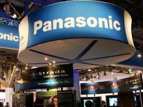Panasonic cân nhắc đóng cửa hàng loạt mảng kinh doanh