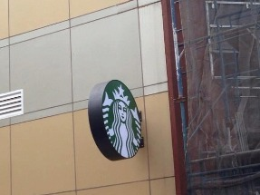 Hình ảnh đầu tiên của Starbucks tại TPHCM
