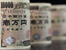 Yên tăng trở lại từ mức thấp nhất hơn 4 năm với USD