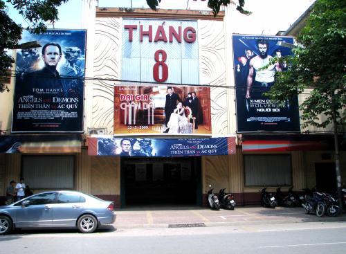 Sẽ xây mới 51 nhà hát, 57 rạp chiếu phim