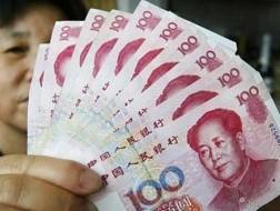 Gánh nợ trái phiếu địa phương của Trung Quốc
