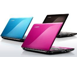 Lenovo có khả năng sẽ loại bỏ thương hiệu IdeaPad