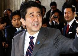 Hôm nay Thủ tướng Nhật Bản thăm Việt Nam