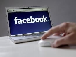 Facebook Messenger thêm tính năng gọi điện miễn phí
