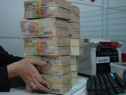 Công ty mua bán nợ quốc gia sẽ hoạt động theo mô hình nào?
