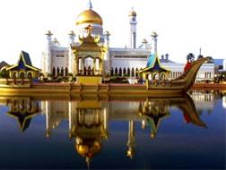 Cuộc sống thiên đường của người dân Brunei