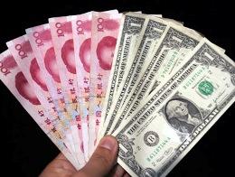 Yên thấp nhất 17 tháng so với USD trước thông tin BOJ sẽ tăng mua tài sản