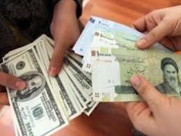 Iran điều tra ngân hàng trung ương