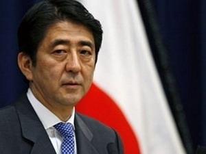 Nhật Bản soạn thảo chương trình quốc phòng mới