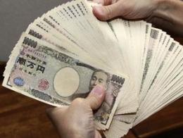 Nhật Bản tiếp tục giảm phát bất chấp kích thích tiền tệ