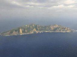 Liên Hợp Quốc điều tra tuyên bố chủ quyền của Trung Quốc về Senkaku
