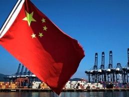 Trung Quốc công bố dự báo phát triển kinh tế 2013