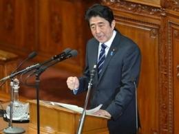 Nhật Bản sẽ không kích thích kinh tế không giới hạn