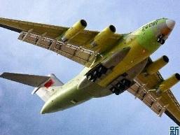 Trung Quốc thử vũ khí mới với tham vọng toàn cầu