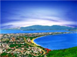 Khai mạc Hội nghị xúc tiến đầu tư vùng Duyên hải miền Trung vào tháng 3