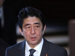 Nhật Bản cắt giảm chi tiêu lần đầu tiên trong 7 năm