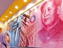 Địa phương Trung Quốc thoát vỡ nợ 482 tỷ USD