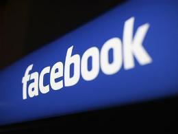 Doanh thu Facebook quý IV/2012 vượt dự báo
