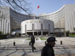 Trung Quốc đang gián tiếp nới lỏng tiền tệ?