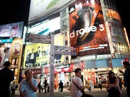 Kinh tế châu Á phục hồi nhanh nhất thế giới