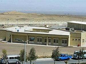 Iran tăng cường làm giàu urani ở nhà máy Natanz