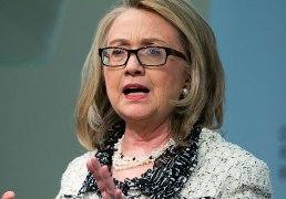 Bà Clinton chính thức thôi chức ngoại trưởng Mỹ