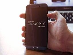 Galaxy S IV sẽ được bán vào tháng 4