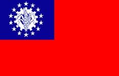 Myanmar tăng cường xuất khẩu thuỷ sản