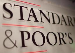 S&P bị điều tra do xếp hạng khơi mào khủng hoảng 2008