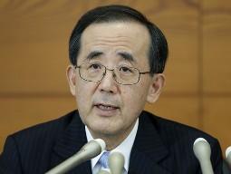 Thống đốc ngân hàng trung ương Nhật Bản từ chức