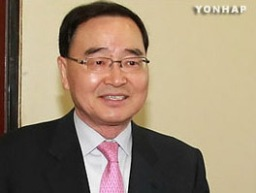 Tổng thống đắc cử Hàn Quốc đề cử Thủ tướng mới