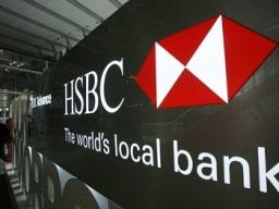 HSBC: Chỉ số phát triển kinh tế tại các thị trường mới nổi cao nhất gần 1 năm