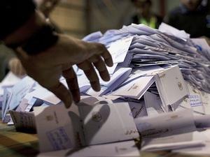 Ai Cập chưa tiến hành bầu cử quốc hội như dự kiến