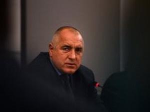 Chính phủ Bulgaria từ chức sau cuộc biểu tình rầm rộ