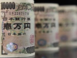 Nhật Bản sắp thực hiện nới lỏng tiền tệ