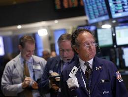 Fed cảnh báo dừng chương trình thu mua trái phiếu