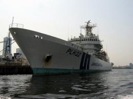 Hải quân Nhật Bản được đặt trong tình trạng báo động