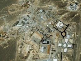 Israel lo ngại tham vọng hạt nhân của Iran