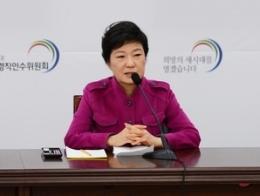 Tổng thống Park Geun-hye cam kết tăng liên minh Mỹ, Hàn Quốc