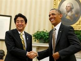 Nhật Bản sẽ đề cử thống đốc ngân hàng trung ương mới vào tuần tới