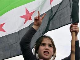 Phe đối lập Syria sẽ bầu thủ tướng mới vào ngày 2/3